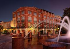 Harbourview Inn - Charleston - Outdoor view