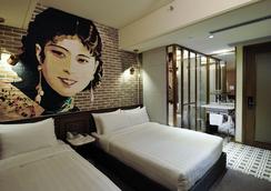 Hong Kong Kings Hotel - Hong Kong - Bedroom