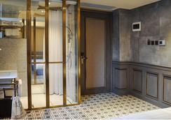 Hong Kong Kings Hotel - Hong Kong - Bathroom