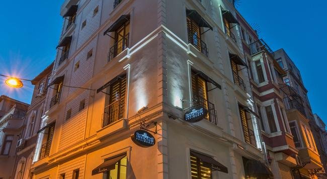 Invictum Residence Taksim Square - Istanbul - Building