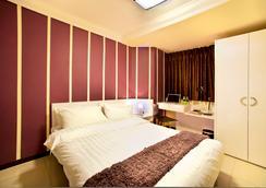 Harbour Ville Hotel - Singapore - Bedroom