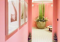 Auszeit Hotel Düsseldorf - Partner of Sorat Hotels - Dusseldorf - Spa