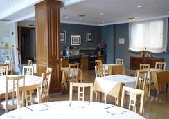 Hotel Don Carmelo - Ávila - Restaurant