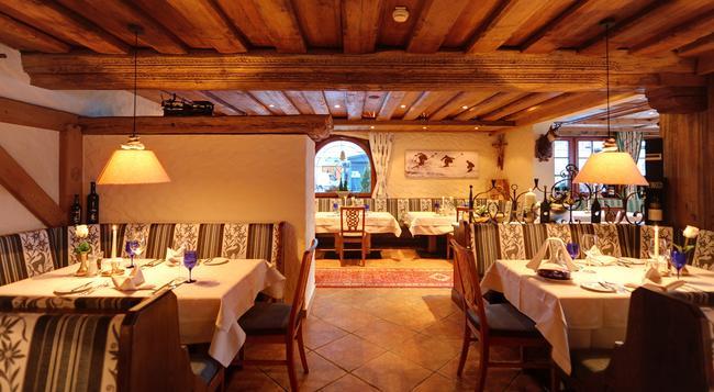 Superior Hotel Salnerhof - Ischgl - Restaurant