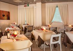 Hotel Artis - Rome - Restaurant
