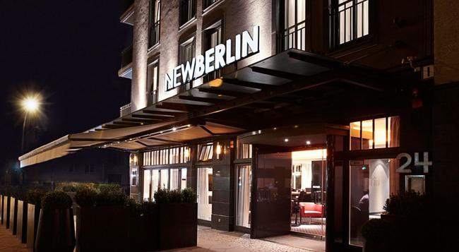 Newberlin - Berlin - Building