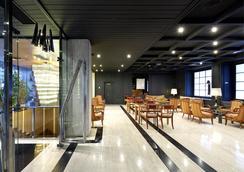 Puerta De Burgos - Burgos - Lounge