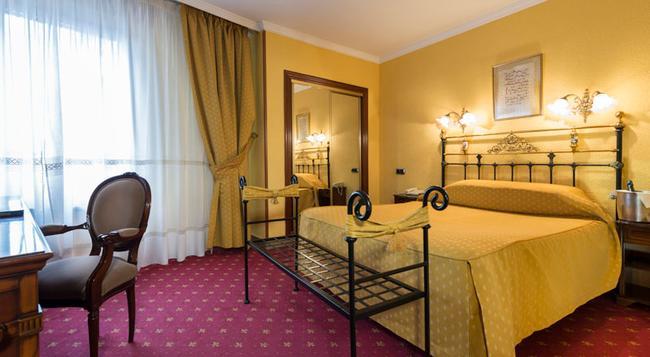 Hotel Fernan Gonzalez - Burgos - Bedroom