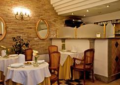 Hotel Concordia - Rome - Restaurant