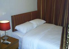 Sun City Hotel - Bangkok - Bedroom