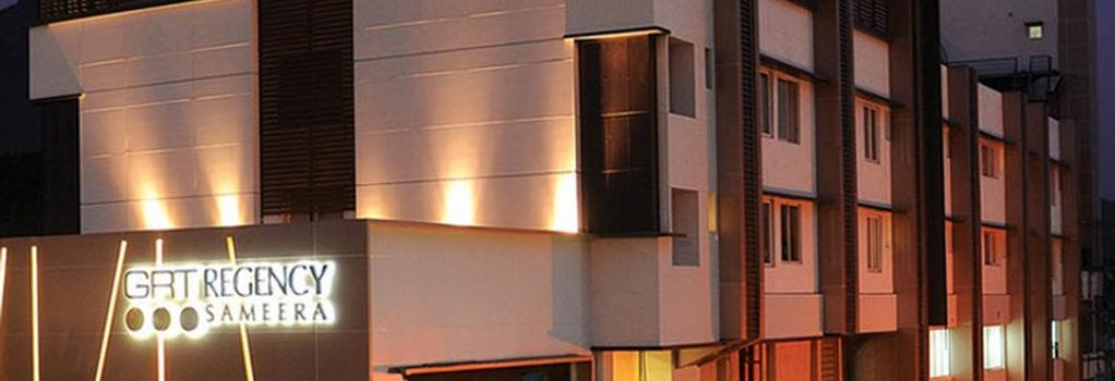 Regency Sameera Vellore By Grt Hotels - Vellore - Building