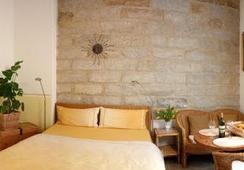 City-Oase - Dresden - Bedroom
