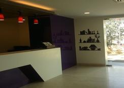 The Urban Hotel - Bangalore - Lobby