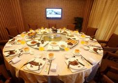 Siya Garden Hotel - Nanjing - Nanjing - Restaurant