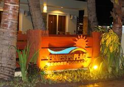Ernest'S Place Boracay - Malay - Building