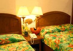 Apple Tree Suites - Cebu City - Bedroom