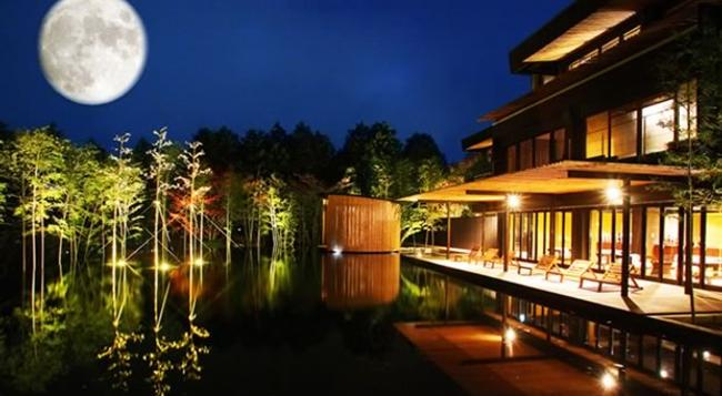 Kinnotake - Hakone - Building
