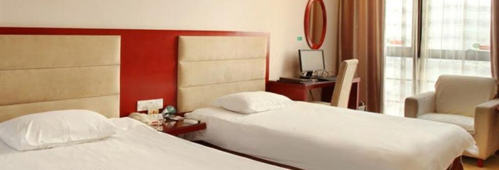 Green Tree Inn Hefei Jinding Square Hotel - Hefei - Bedroom