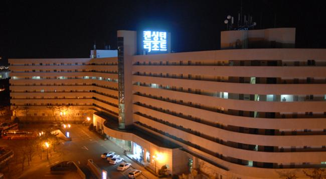 Kensington Resort Gyeongju - Gyeongju - Building