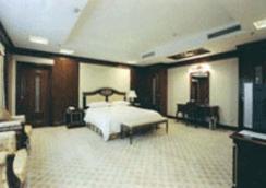 Beijing Nanyueyuan Hotel - Beijing - Bedroom