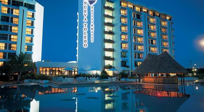 Nueva Toledo Suites & Hotel - Cumana - Building