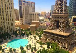 Bally's Las Vegas - Hotel & Casino - Las Vegas - Pool