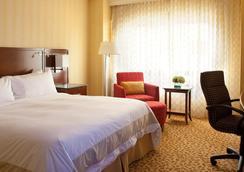 Hilton Denver City Center - Denver - Bedroom