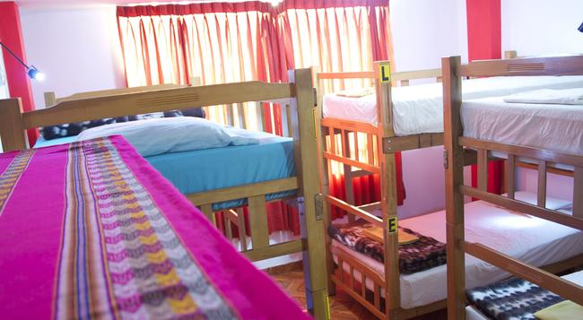 Paypurix Hostel - Lima Airport - Lima - Bedroom
