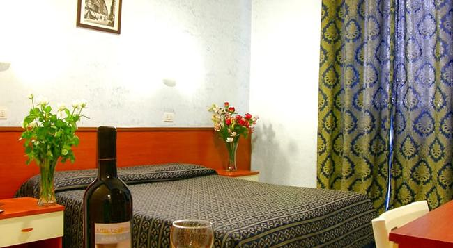 Alius Hotel - Rome - Bedroom