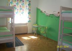 Chameleon Hostel - Zagreb - Bedroom