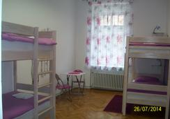 Chameleon Hostel - Zagreb - Bedroom