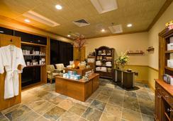 Westgate Smoky Mountain Resort & Spa - Gatlinburg - Spa