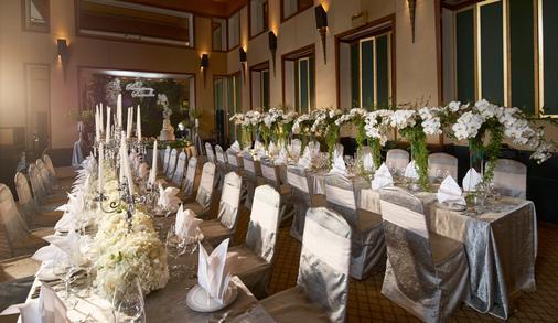The Sukhothai Bangkok - Bangkok - Banquet hall