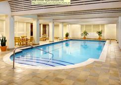Boston Marriott Newton - Newton - Pool