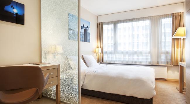 Starling Residence Geneve - Geneva - Bedroom