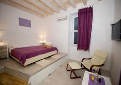 Luxury X-Rooms & Apartments Old Town - Dubrovnik - Bedroom
