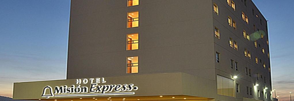 Misión Express Monterrey Aeropuerto La Fe - Monterrey - Building