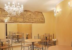 Vila Turistica Siago - Cluj Napoca - Restaurant