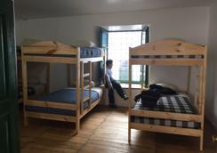 Sungate Hostel - Cusco - Bedroom