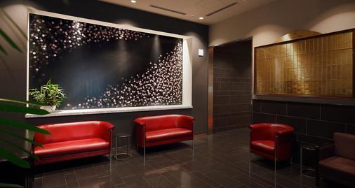 Hotel Monterey Hanzomon - Tokyo - Lobby