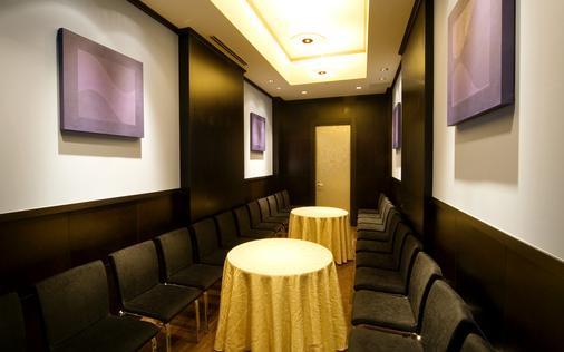 Hotel Monterey Hanzomon - Tokyo - Meeting room