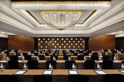 Marina Mandarin - Singapore - Meeting room