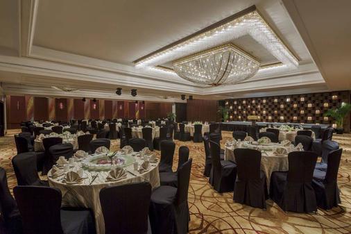Marina Mandarin - Singapore - Banquet hall