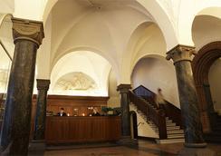 Ascot Hotel - Copenhagen - Lobby