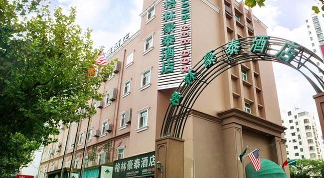 Greentree Inn Shanghai Zhongshan Hutai Business Hotel - Shanghai - Outdoor view