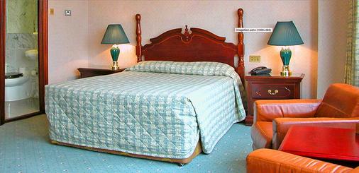 Britannia The International Hotel London, Canary Wharf - London - Bedroom