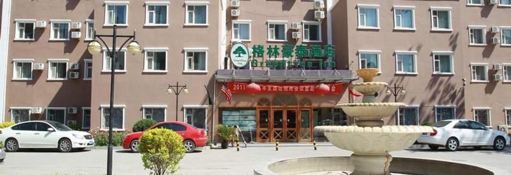 Greentree Inn Beijing Anzhen Bird's Nest Business Hotel - Beijing - Building