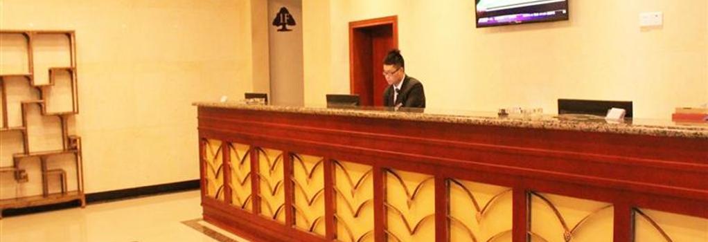Greentree Inn Yunnan Kunming Yuantong Express Hotel - Kunming - Building
