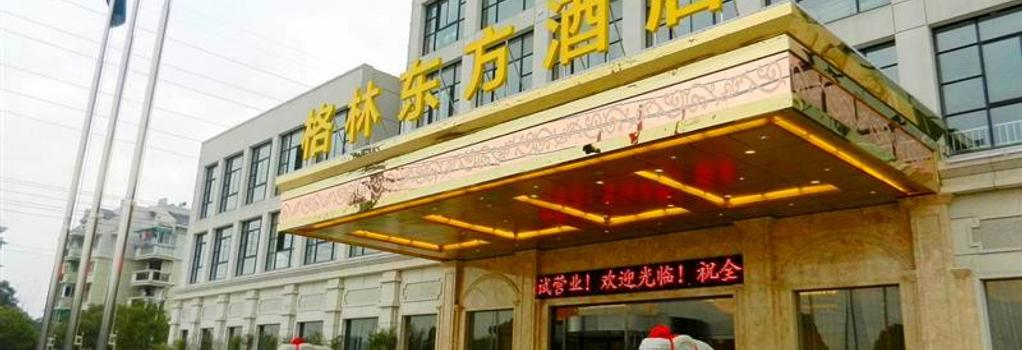 GreenTree Eastern Quzhou Hewu Road Hotel - Quzhou - Building