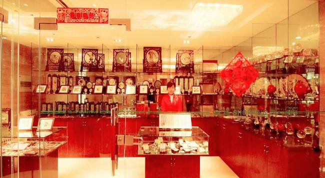 Greentree Inn Jiangsu Suzhou Heshan Business Hotel - Suzhou - Shop
